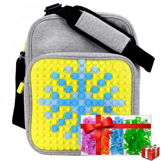 Креативна чанта за рамо с пиксели Upixel, сива с жълт панел +ПОДАРЪК